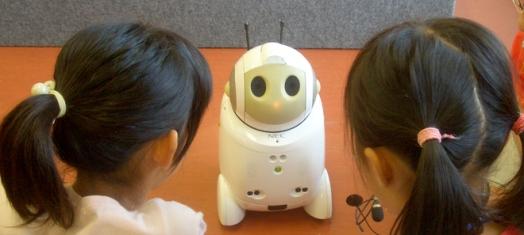 nanny robot